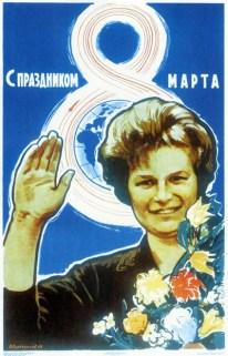 «8 de Marzo: Felicitaciones» Afiche de 1979, realizado por Vasili Vasilievich Suryaninov.