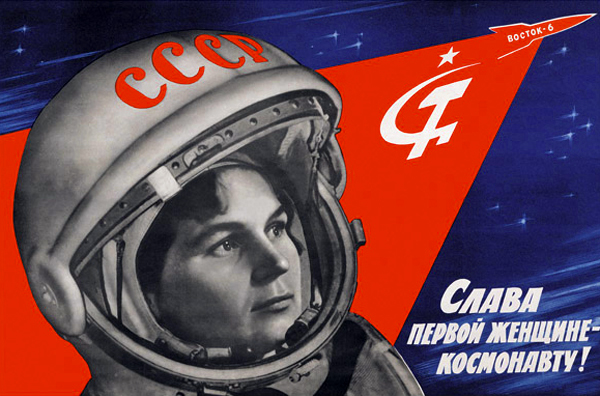Gloria a la Primer Cosmonauta Mujer, 1963 por Y.V. Kershin G.P. & Nadezhdin.