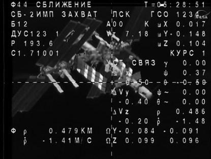 Soyuz TMA-15M en busca de la EEI. Foto: NASA TV.