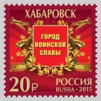 № 1922 - Jabarovsk