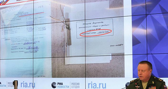 Παρουσίαση εγγράφων για την πτήση MH17 της Malaysia Airlines