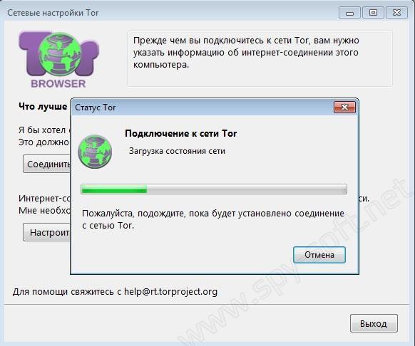 Tor browser нет подключения в сети hidra браузер тор с официально сайта hidra