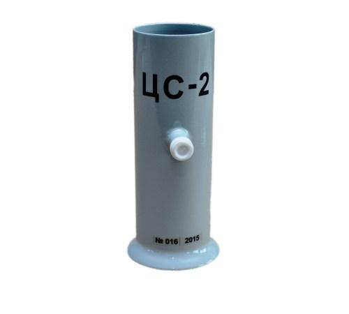 Циліндр стабільності ЦС-2