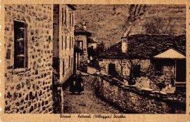 Shqipëria e vjetër 5