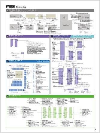 TokyoGameShow2015_GuideBook_Map_0908d