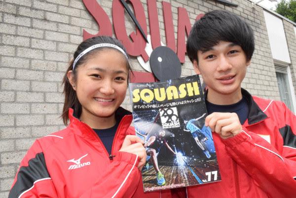Japanese teenagers Satomi Watanabe and Ryunosuke Tsukue hope squash makes it to the 2020 Games