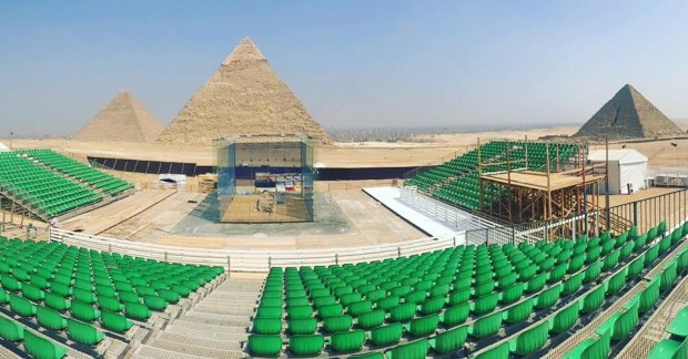 The court is set up and ready for action at the Pyramids
