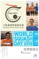 wsd16-shanghai-02