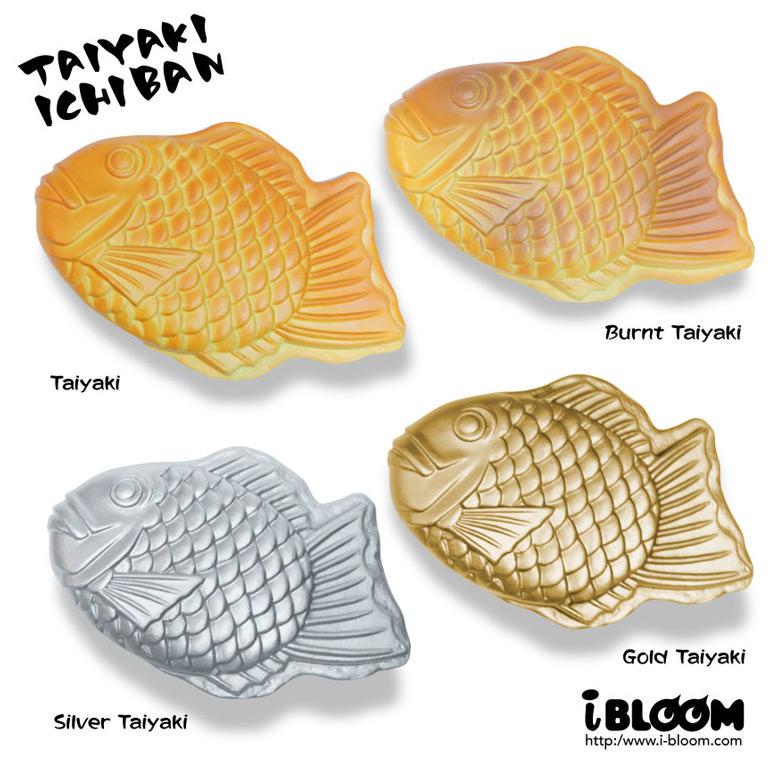 Taiyaki Ichiban3