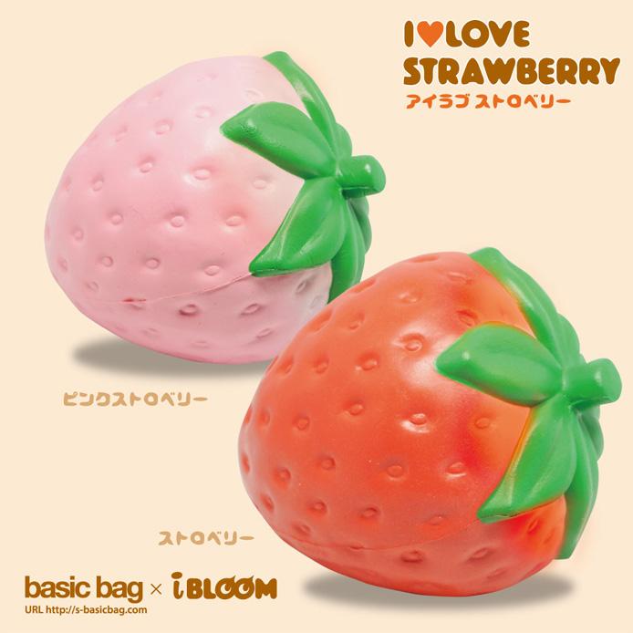 Ilovestrawberry2