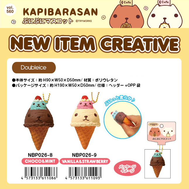 New Item Creative – KAPIBARASAN Doubleice