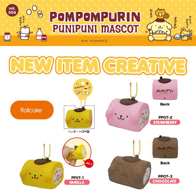 New Item Creative – POMPOMPURIN Punipuni Mascot Rollcake