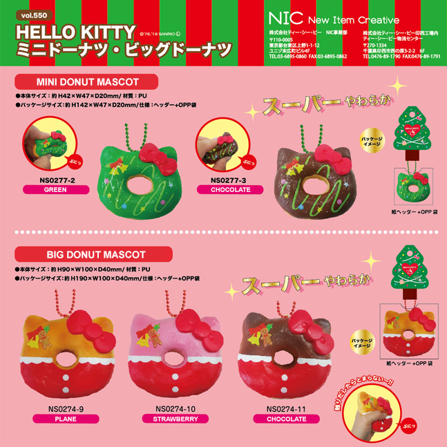 New Item Creative – Hello Kitty Mini And Big Donut