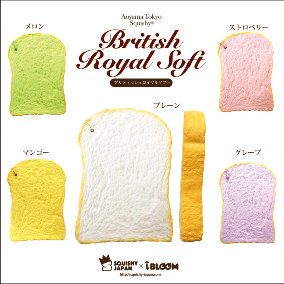 British Royal Soft