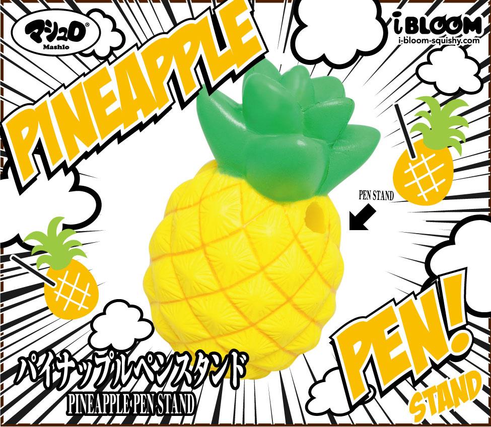 Pineapplepen