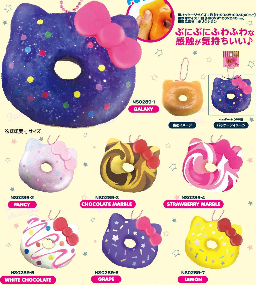Kitty Big Donuts