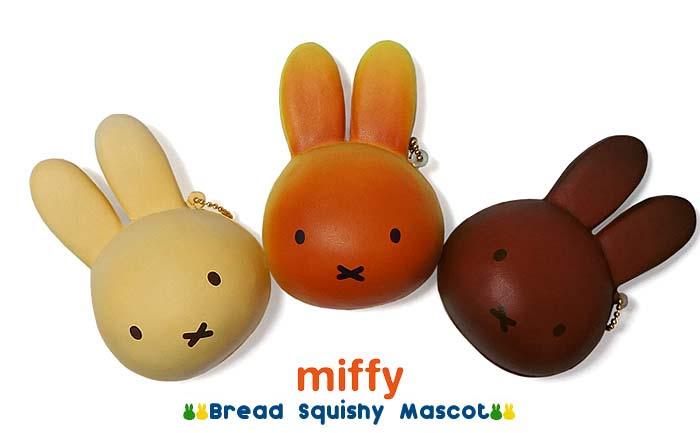 Miffy Punipuni Mascot Bread, Cookie Ice Sandwich, Macaron And Latte Art