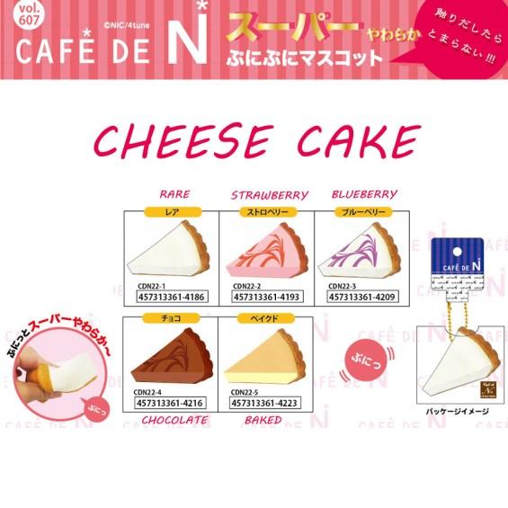 Cafe De N – Cheesecake