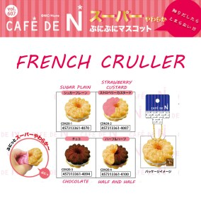 Cafe De N – French Cruller