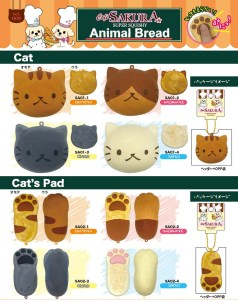 New Item Creative – Café Sakura Animal Bread