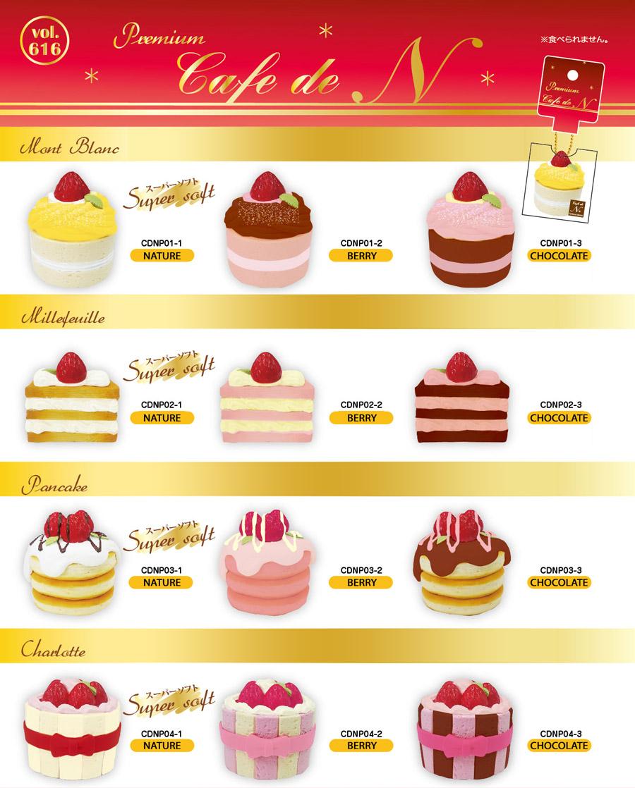 Cafe De N – Premium Mont Blanc, Mille-feuille, Pancake And Charlotte