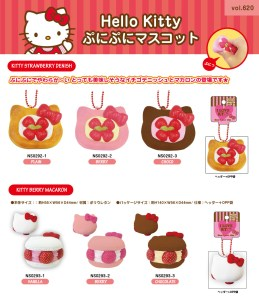 New Item Creative – Hello Kitty Strawberry Denish And Berry Macaron