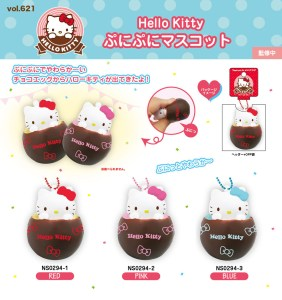 New Item Creative – Hello Kitty Choco Egg