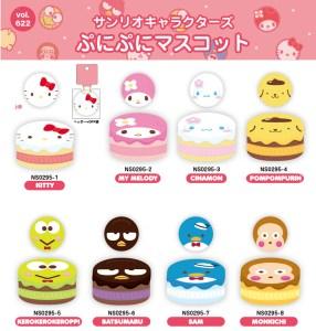 New Item Creative – Sanrio Petit Cake