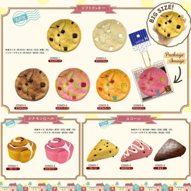 Cafe De N - Soft Cookie, Cinamo Rol and Scorn - Squishy Japan
