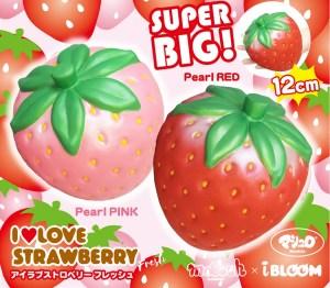 I Love Strawberry Fresh