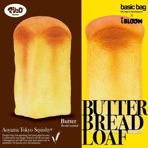 IBloom – Butter Bread Loaf