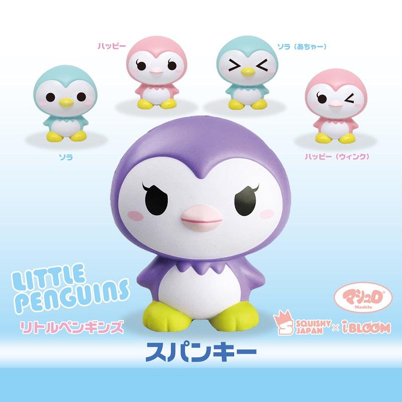 Little Penguins Spunky