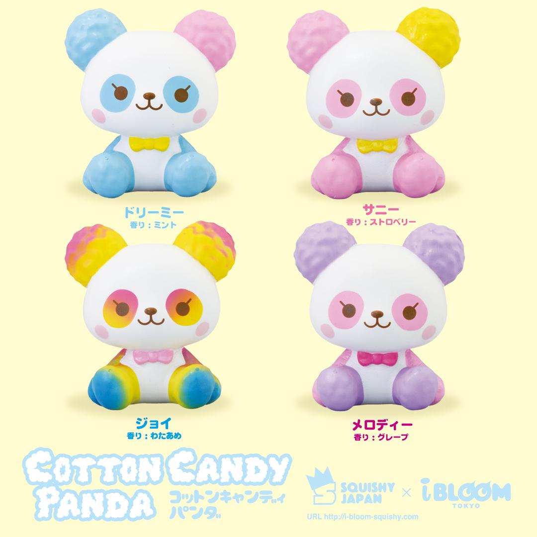 Cotton Candy Panda