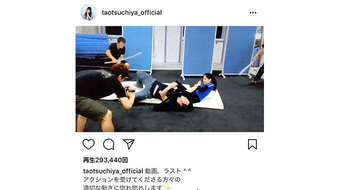 アクション女優復活にも期待したくなる?土屋太鳳がキレッキレのアクション動画を公開へ
