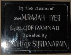 Rajah Iyer Block,Hindu Mission Hospital,Thambaram