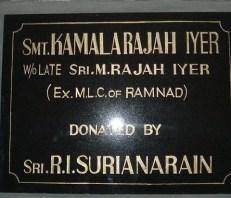 Kamala Rajah Iyer Block,Hindu Mission Hospital