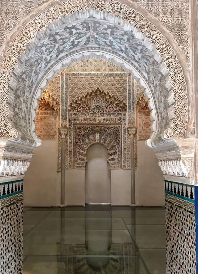 Il mihrab del Palazzo de la Madraza è da vedere a Granada in 3 giorni
