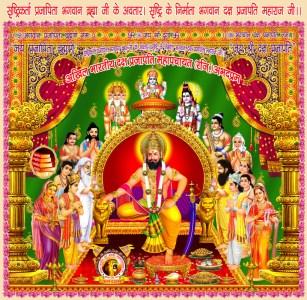 prajapati_poster