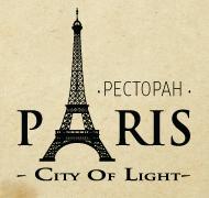 Restoran Paris