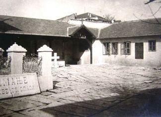 ретењска народна скупштина отоманских Срба у Скопљу