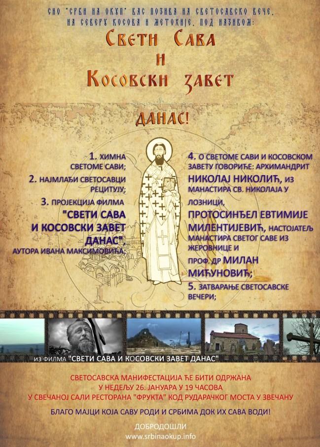 Plakat Sv Sava1