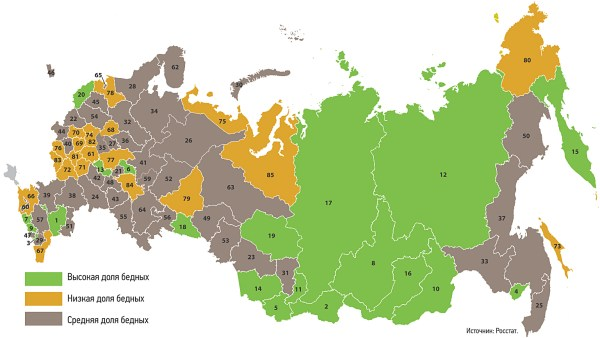 Russia's regions ranked by poverty index.