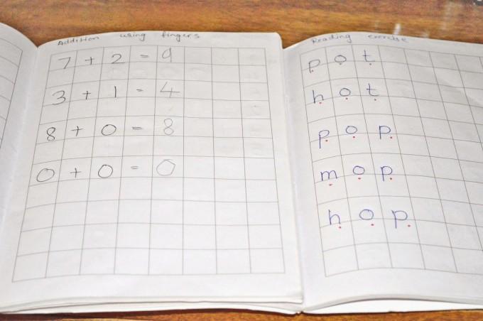 インドのプリスクールの宿題