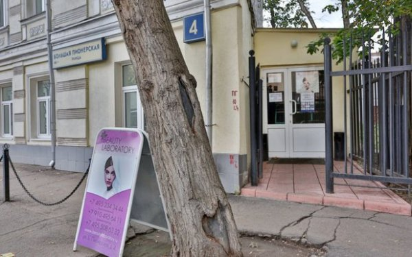 Лаборатория красоты, клиника - отзывы, цены - Московский ...