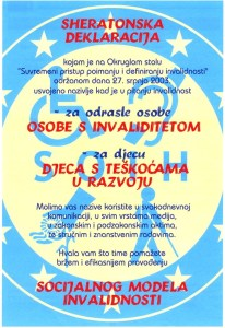 sheratonska-deklaracija
