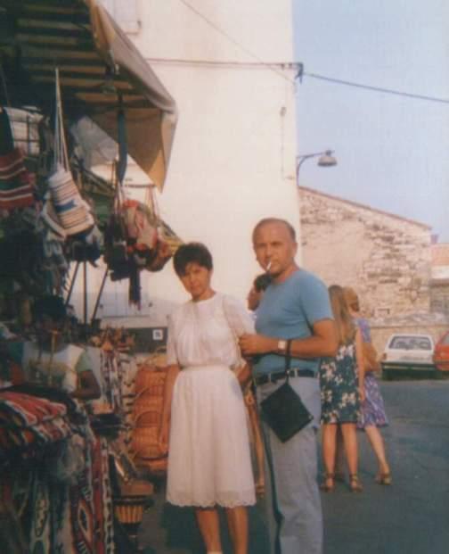 Medulin, leto 1985.