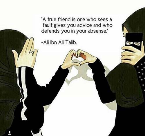 25+ Islamic Friendship Quotes For Best Friends 15