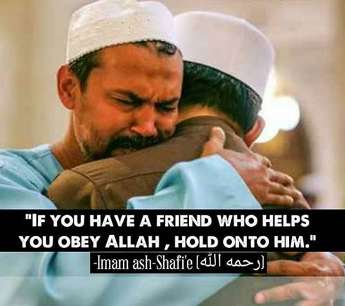 25+ Islamic Friendship Quotes For Best Friends 2