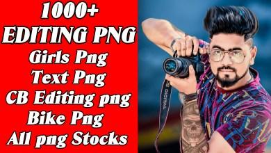 1000+ Editing Png