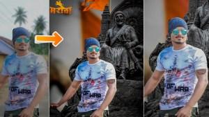 Pappya Gaikwad Background Png